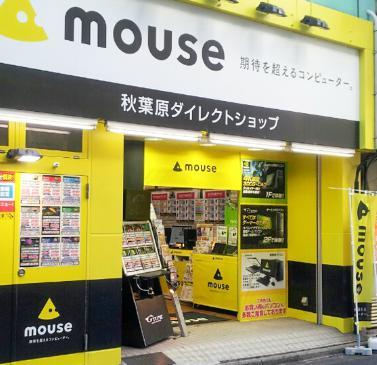 マウスコンピュータ 店舗 秋葉原